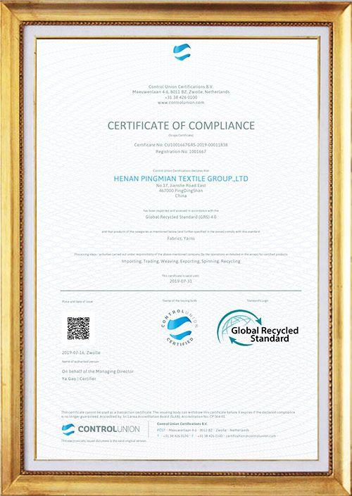Hebei Ao Fang International Trading Co., Ltd.